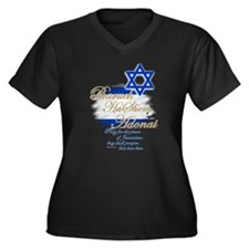 Baruch HaShem Adonai - Women's Plus Size V-Neck Da