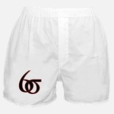 6 Sigma Boxer Shorts