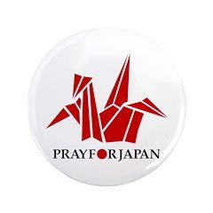 Pray For Japan - Paper Crane 3.5