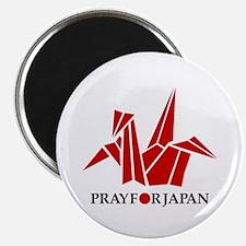 Pray For Japan - Paper Crane Magnet