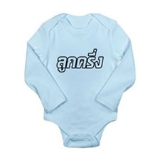 Luk Kreung - Thai Language Long Sleeve Infant Body