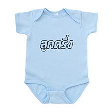 Luk Kreung - Thai Language Onesie