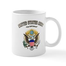 US Army This We'll Defend Eag Mug