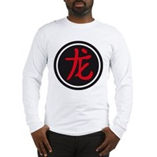 Unique Dragon and chinese symbols Long Sleeve T-Shirt