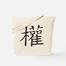 Funny Dragon and chinese symbols Tote Bag