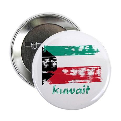 """Kuwait 2.25"""" Button (100 pack)"""