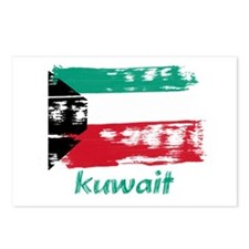 Kuwait Postcards (Package of 8)