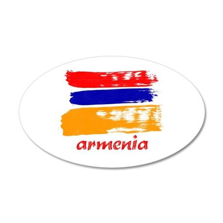 Armenia 38.5 x 24.5 Oval Wall Peel
