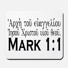 Mark 1:1 Greek Gospel - Mousepad