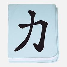 Cute Dragon chinese symbols baby blanket