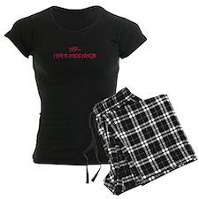 Code Ninja Pajamas