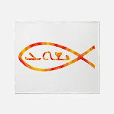 Aramaic Jesus Fish Throw Blanket