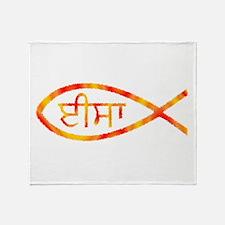 Punjabi Jesus Fish Throw Blanket