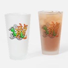 Dragon Year Drinking Glass
