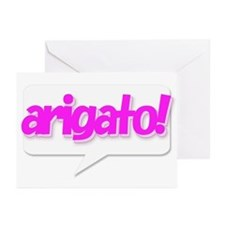 arigato Greeting Cards (Pk of 10)