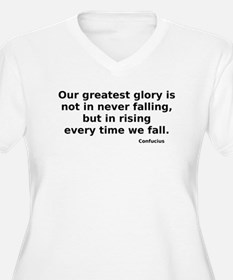 Funny Famous quote T-Shirt