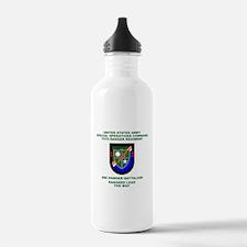 2nd Ranger Battalion Flash Water Bottle