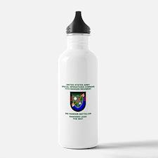 3rd Ranger Battalion Flash Water Bottle