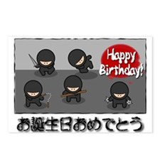 Ninja Birthday Postcards (Package of 8)