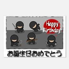 Ninja Birthday Postcards (Package of 8)