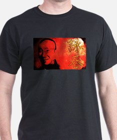 Ip Man black T