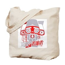 Injunction Mascot Tote Bag