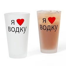 I Love Vodka Drinking Glass