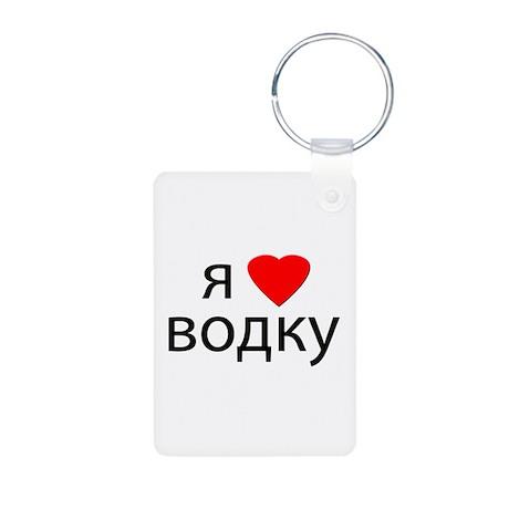 I Love Vodka Aluminum Photo Keychain