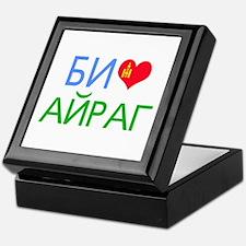 I Love Airag Keepsake Box