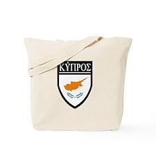 Cyprus Flag Patch (in Greek) Tote Bag