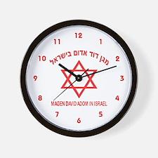 Magen David Adom Wall Clock