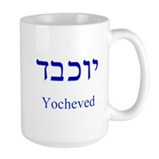Yocheved60pE Mugs
