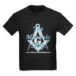 The Masonic Shop Logo Kids Dark T-Shirt