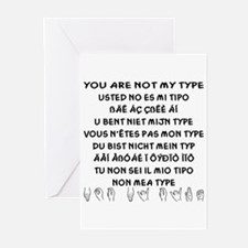You Are NOT My Type Greeting Cards (Pk of 20)