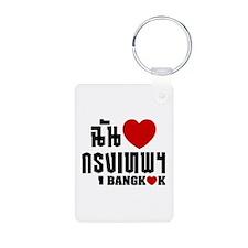I Heart (Love) Bangkok (Krung Thep) Keychains