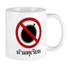 NO Durian Thai Sign Mug
