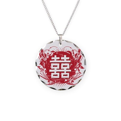 Chinese Double Happiness Necklace Circle Charm