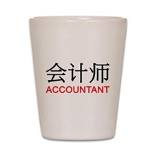 Accountant In Chinese Shot Glass