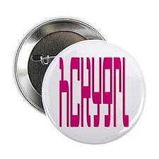 hckygrl (hockey girl) Button