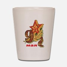 Soviet 9th May Shot Glass