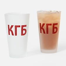 Vintage KGB Pint Glass