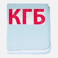 Vintage KGB baby blanket