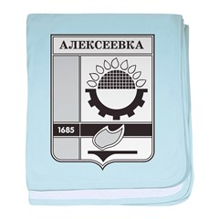 Alekseevka Coat Of Arms baby blanket