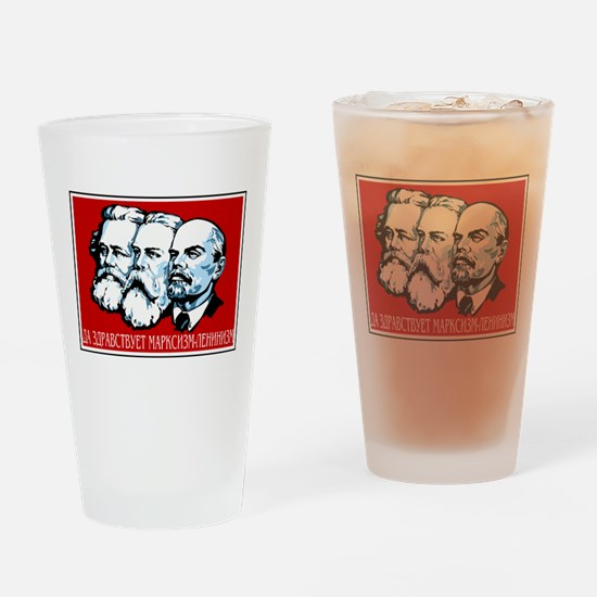 Marx, Engels, Lenin Pint Glass