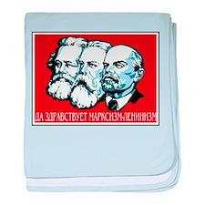 Marx, Engels, Lenin baby blanket