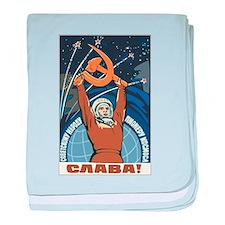Communism baby blanket