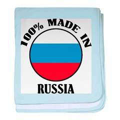 Made In Russia baby blanket