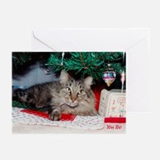 You Too's Holiday Greeting Cards (Pk of 10)