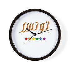 Tunisia Pride Wall Clock