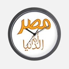 Egypt: Mother of the World Wall Clock